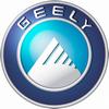 Выкуп автомобилей Geely